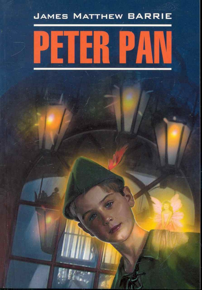 Барри Дж. Peter Pan / Питер Пэн футболка номер 86
