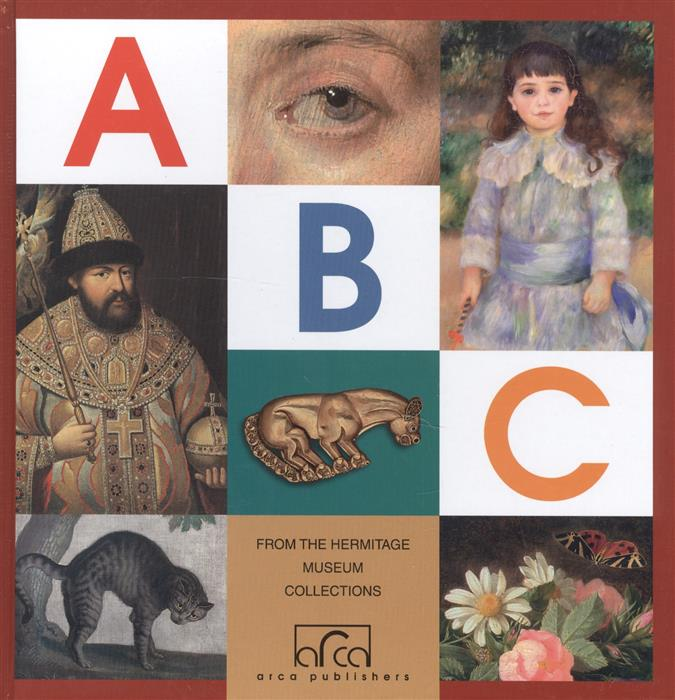 Streltsova E. (ред.) A, B, C. From the Hermitage museum collections the hermitage leningrad picture gallery a guide