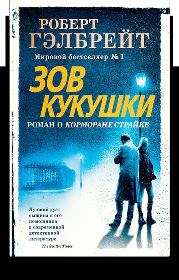 540c086fea47b Книжный виш-лист 2019 года