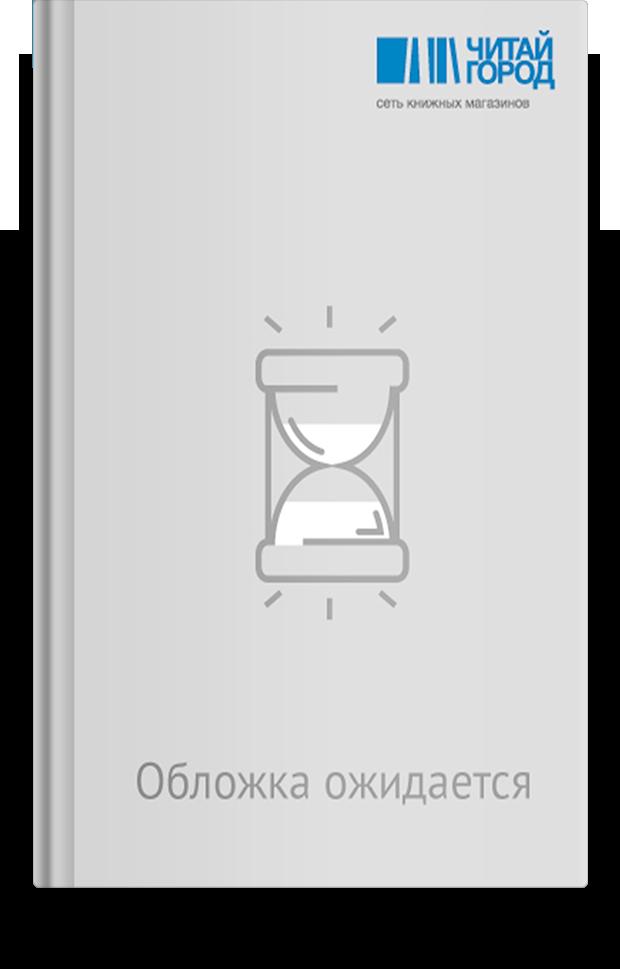 «1003-й свободный человек», Марта Антоничева